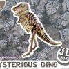 Puzzle 3D Tyranosaur