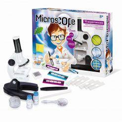 Mikroskop - 15 doświadczeń